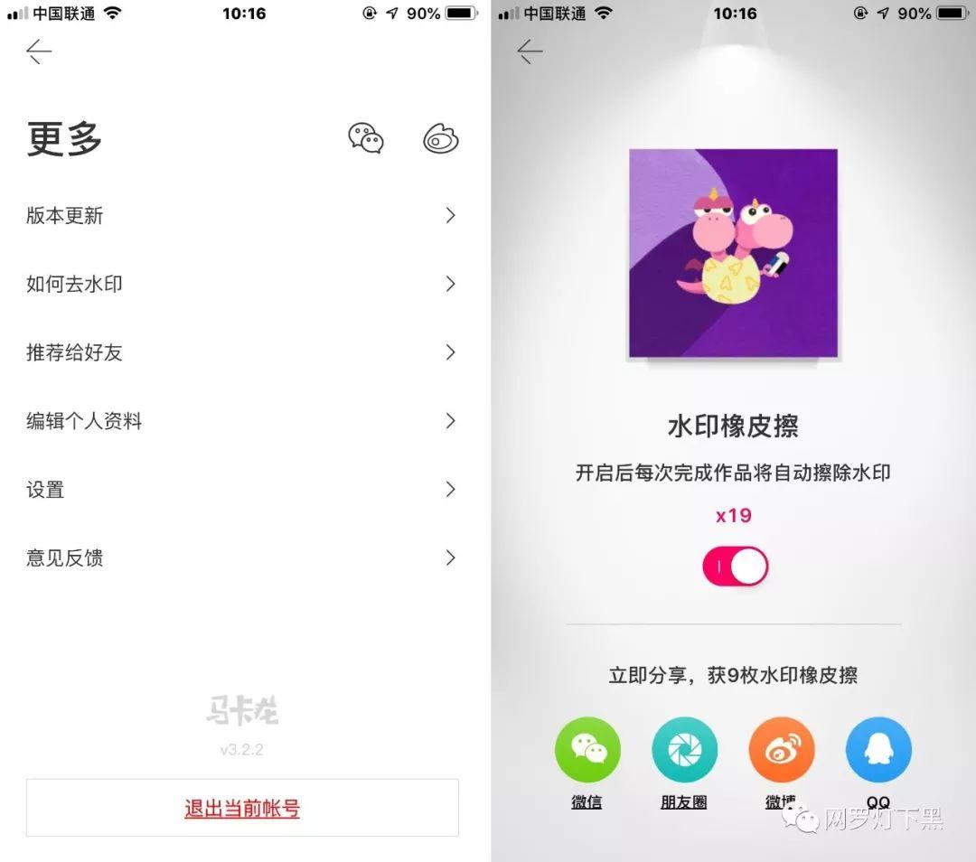 小白都会用的App:自动抠图比PS还要6,难怪是年度最佳!