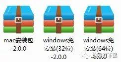 15MB+/S!又叒一个百度云不限速工具!支持双平台!