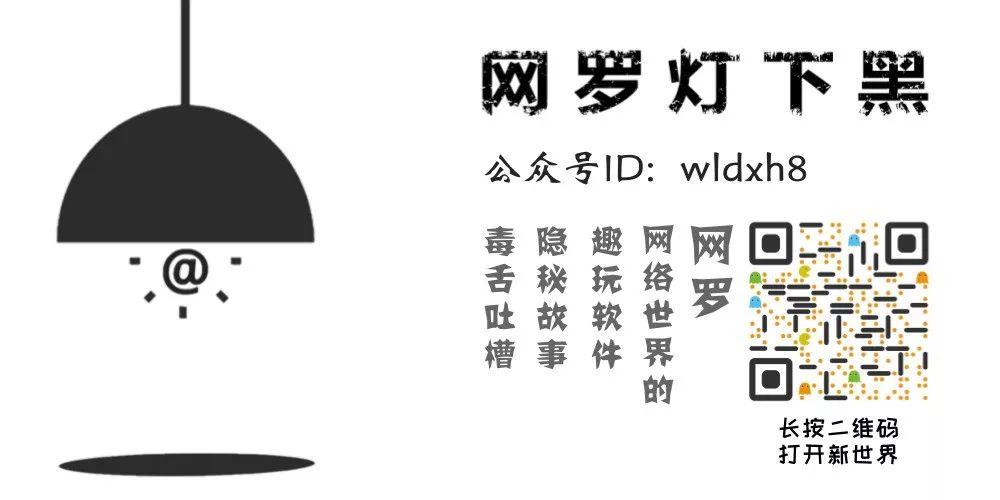 """最新内测版来袭:微信新增超实用的""""菊花""""功能"""