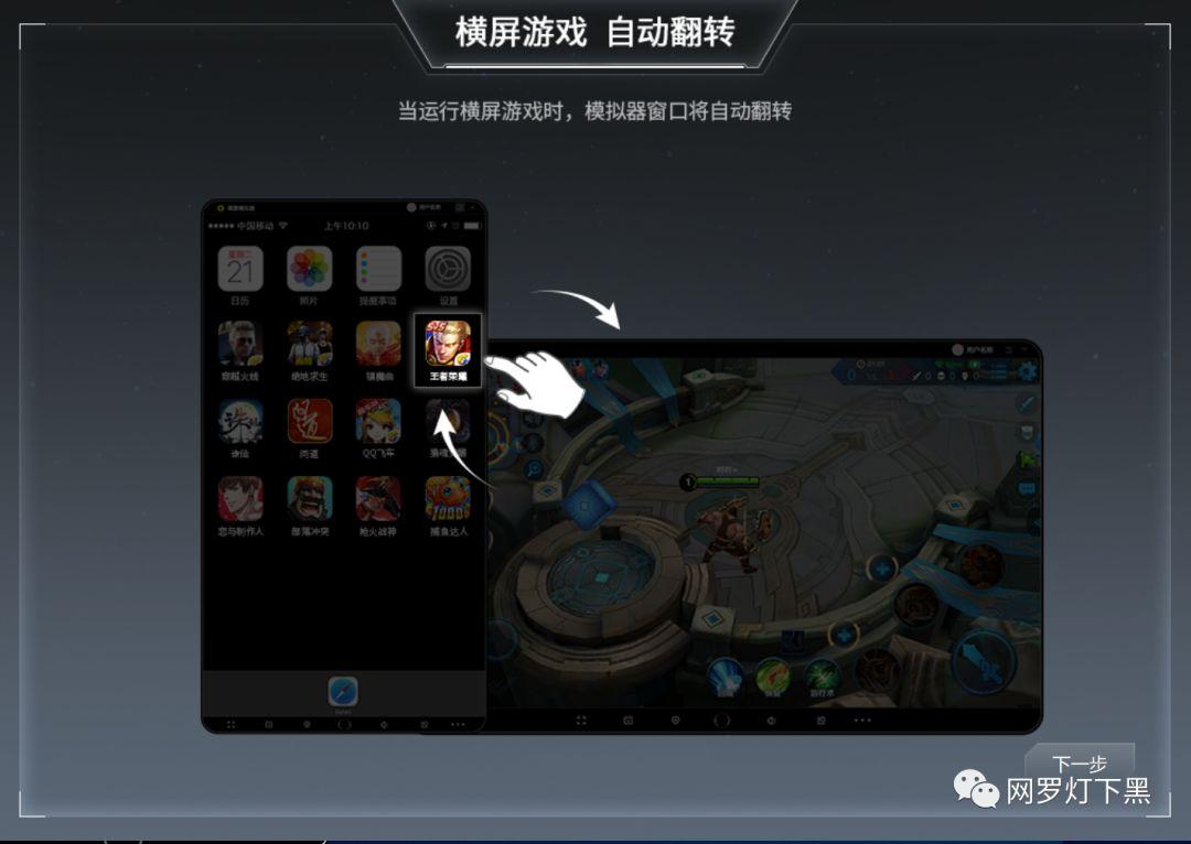 全球首款 iOS 模拟器来袭:免费得一台苹果手机!