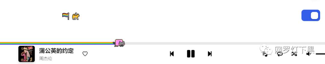 为什么你还在用网易云音乐?