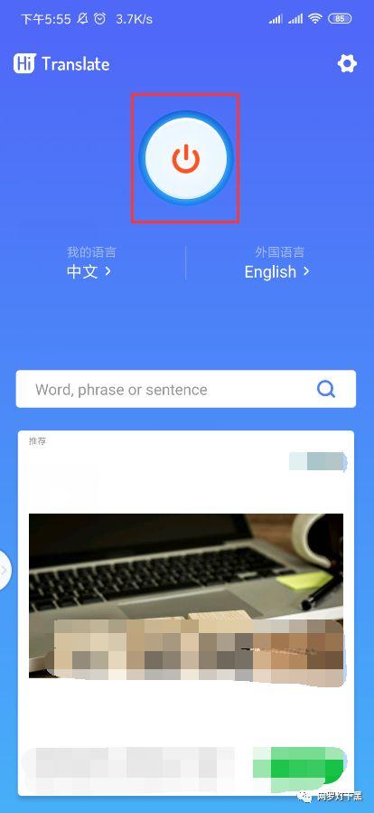 想用好国外 App,这个工具你们一定需要