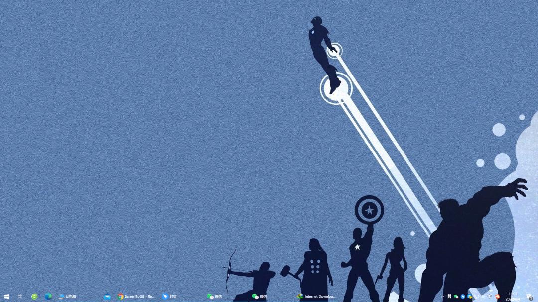 吾爱破解最新热门:45k的小工具让Windows升级成「全面屏」