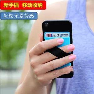 """超实用:让你的手机5秒钟变为开门的""""万能钥匙""""!"""