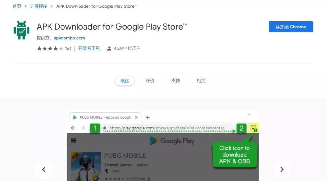 谷歌应用商店访问不了?它帮你轻松搞定
