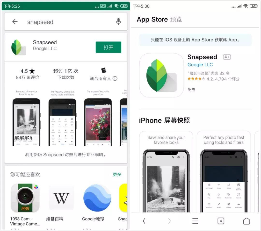 手机上最强的修图 App,除了它还能有谁?