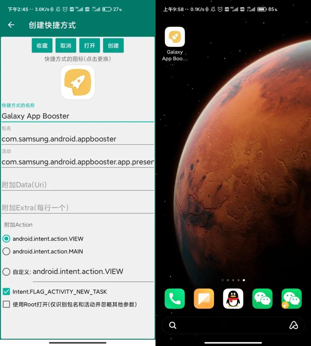 酷安上一夜爆红的软件:一键提升手机速度、优化续航!