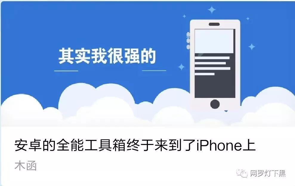 不要下载一个木函的iOS版本,那是盗版!正版迎来重大更新!