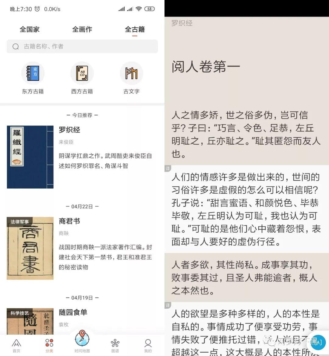 """它被网友夸为""""神仙App,卖100都不嫌贵"""",然而却是免费的"""