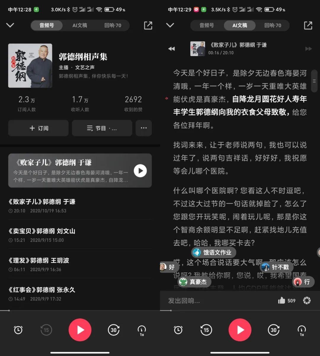 微信悄悄新出了个野心很大的App