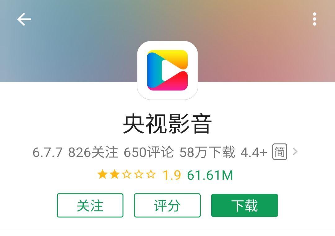 它一上线就受到了全网热捧 必装App得有它的名字