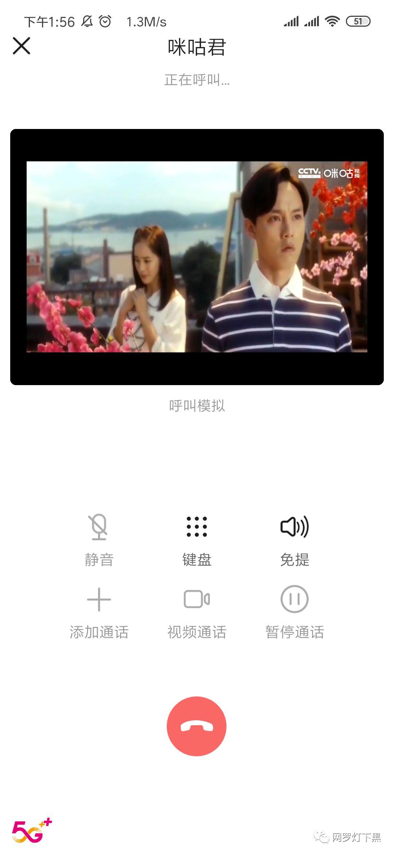 你可能错过了中国移动出品的这款良心App