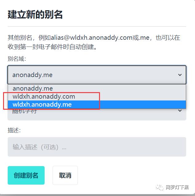 我劝你不要再留QQ邮箱了