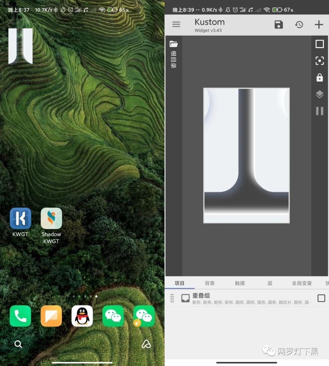 酷安最惊艳的软件:简直换了个手机!