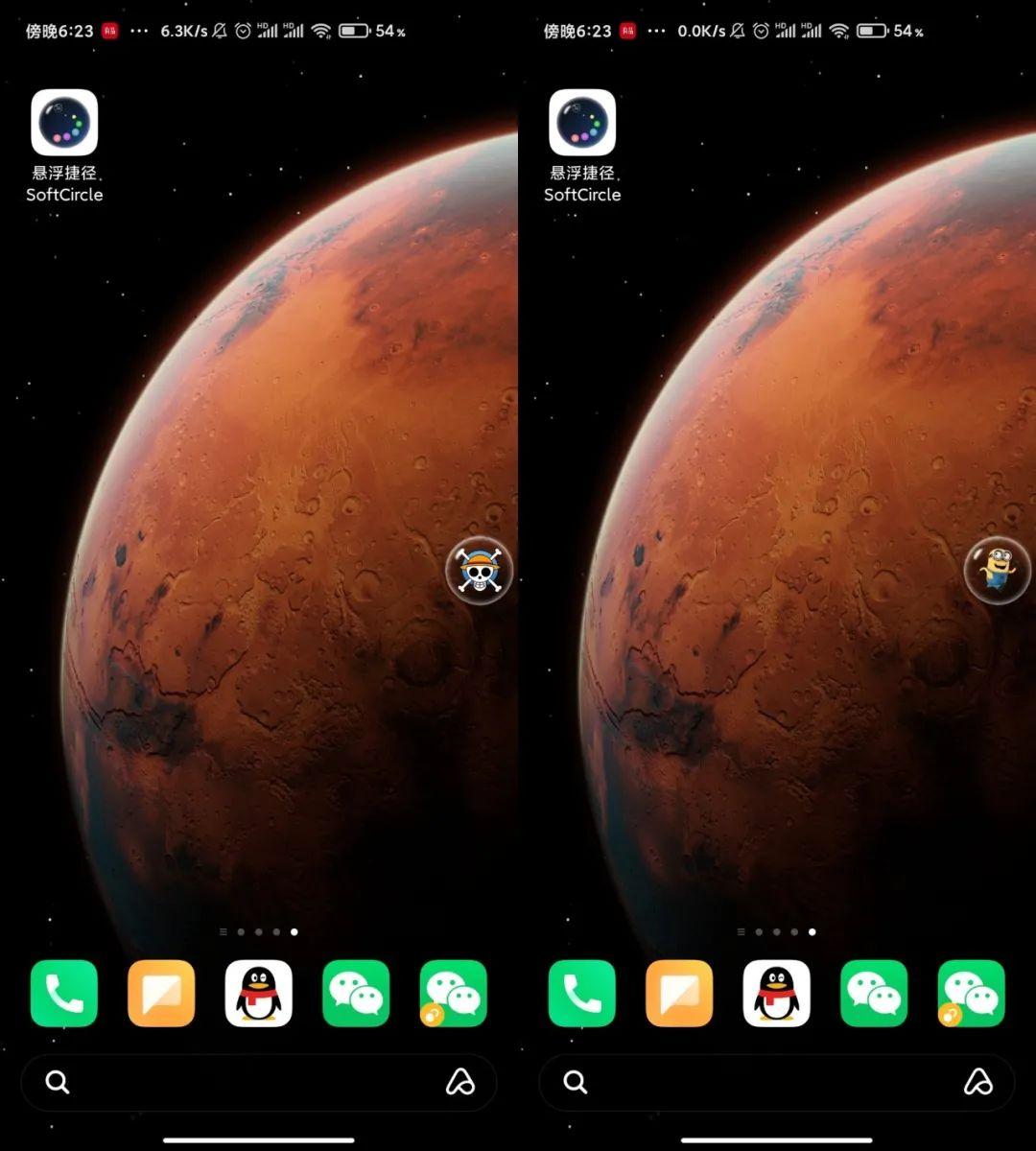 我又从评论区挖到宝了:安卓也能用上iPhone上的镇店之宝了!