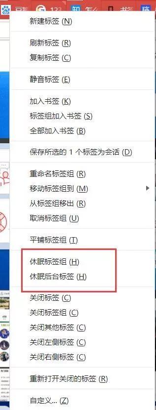 谁是最好用的浏览器?它无人知晓,票数却力压 Chrome 一头!