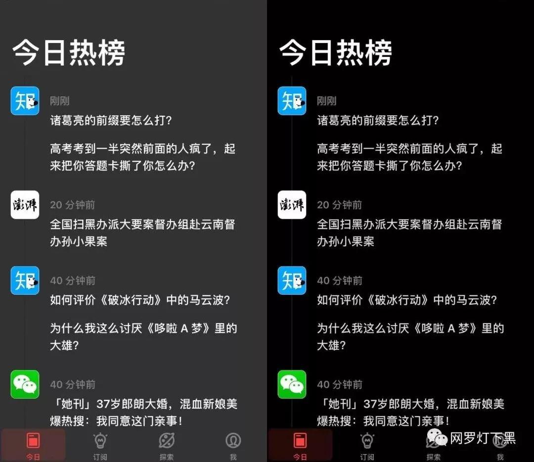 汇聚全网精华:这个 App 一个顶 N 个