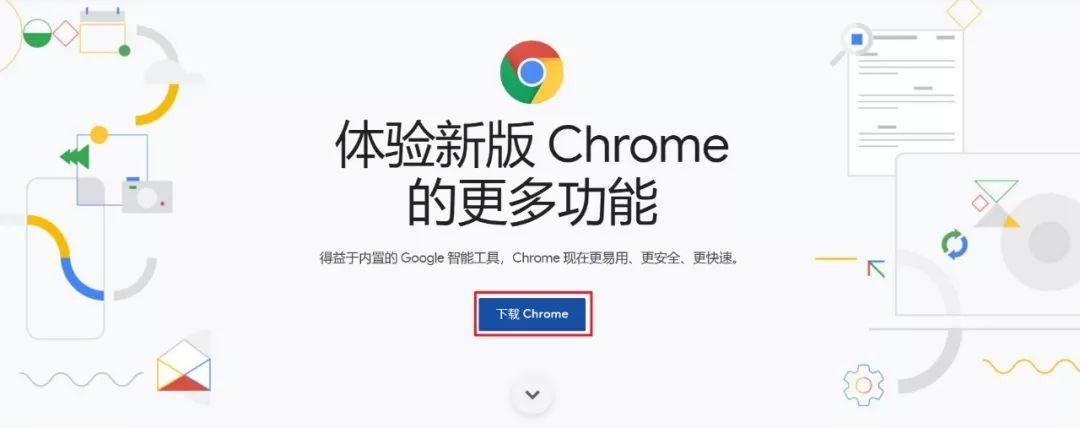 推荐一小波超好用Chrome扩展:第3个是在变魔法吗?