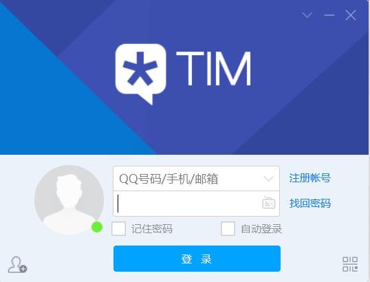 爷爷,您最爱用的TIM终于更新了!