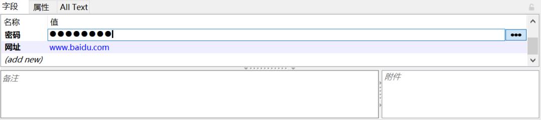 截至目前,密码管理器最值得推荐的只有它了